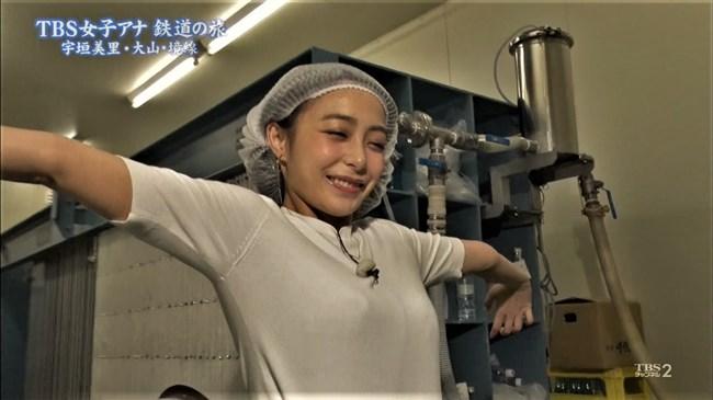 宇垣美里~女子アナ鉄道の旅での白ニット服オッパイの膨らみと悩ましい太もも!0005shikogin