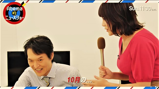 三谷紬~Abema-TVのCMで巨乳丸出し!しかも前屈みでたわわな乳房がバッチリ見えた!0003shikogin