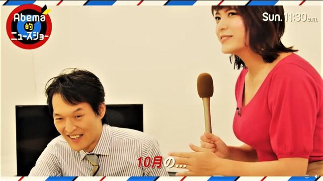 三谷紬~Abema-TVのCMで巨乳丸出し!しかも前屈みでたわわな乳房がバッチリ見えた!0004shikogin
