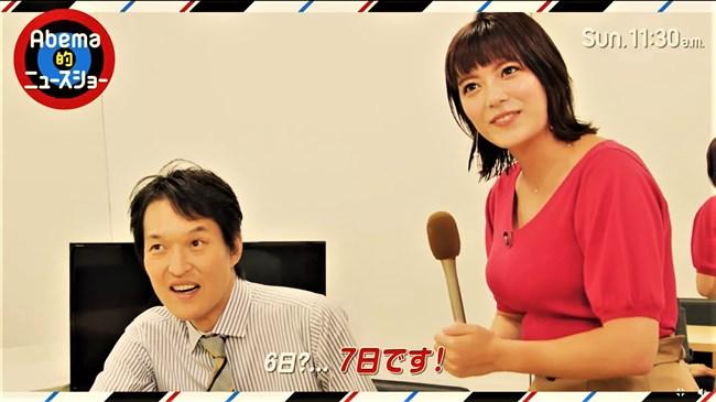 三谷紬~Abema-TVのCMで巨乳丸出し!しかも前屈みでたわわな乳房がバッチリ見えた!0005shikogin