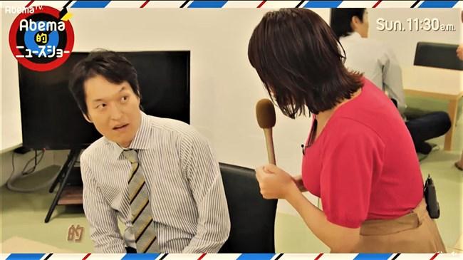 三谷紬~Abema-TVのCMで巨乳丸出し!しかも前屈みでたわわな乳房がバッチリ見えた!0006shikogin