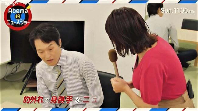 三谷紬~Abema-TVのCMで巨乳丸出し!しかも前屈みでたわわな乳房がバッチリ見えた!0007shikogin