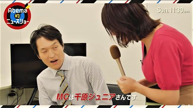 三谷紬~Abema-TVのCMで巨乳丸出し!しかも前屈みでたわわな乳房がバッチリ見えた!0008shikogin