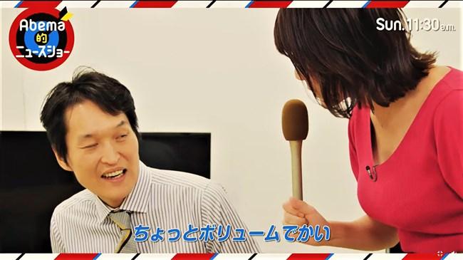 三谷紬~Abema-TVのCMで巨乳丸出し!しかも前屈みでたわわな乳房がバッチリ見えた!0012shikogin