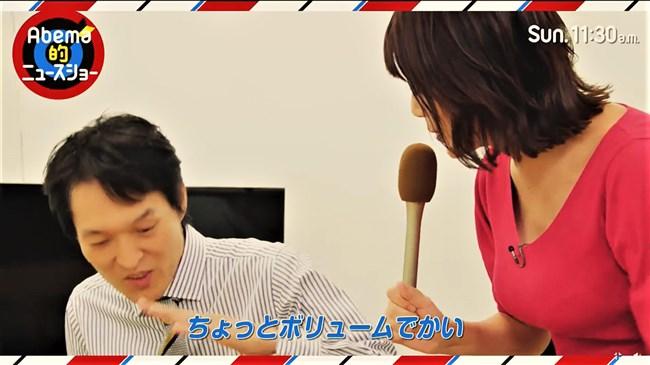 三谷紬~Abema-TVのCMで巨乳丸出し!しかも前屈みでたわわな乳房がバッチリ見えた!0013shikogin