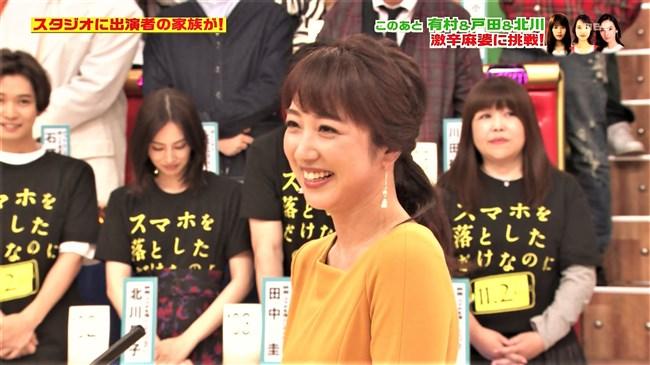 川田裕美~TBS番組で父親と出演!得意のスキップを披露し派手なパンチラを見せた!0002shikogin