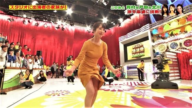 川田裕美~TBS番組で父親と出演!得意のスキップを披露し派手なパンチラを見せた!0007shikogin