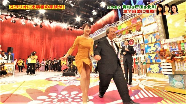 川田裕美~TBS番組で父親と出演!得意のスキップを披露し派手なパンチラを見せた!0008shikogin