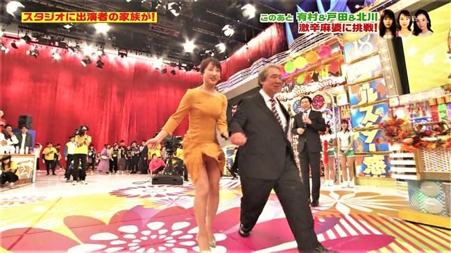 川田裕美~TBS番組で父親と出演!得意のスキップを披露し派手なパンチラを見せた!0009shikogin