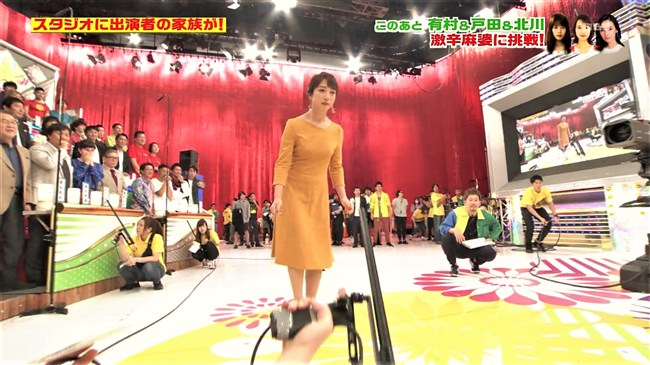 川田裕美~TBS番組で父親と出演!得意のスキップを披露し派手なパンチラを見せた!0003shikogin