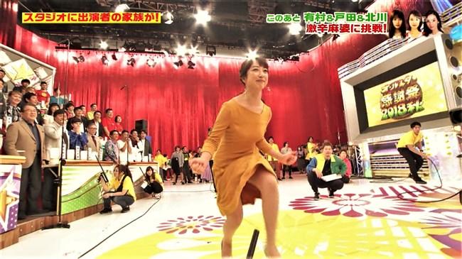川田裕美~TBS番組で父親と出演!得意のスキップを披露し派手なパンチラを見せた!0005shikogin