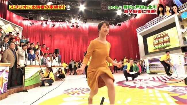 川田裕美~TBS番組で父親と出演!得意のスキップを披露し派手なパンチラを見せた!0006shikogin