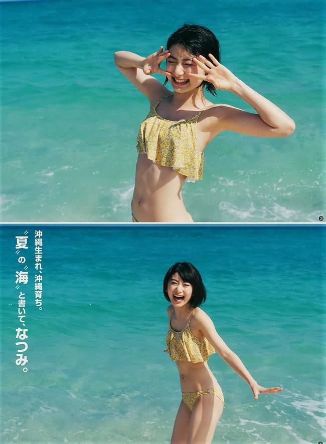 池間夏海~超可愛い若手女優のヤングジャンプ水着グラビア!股間が超エロい!0005shikogin