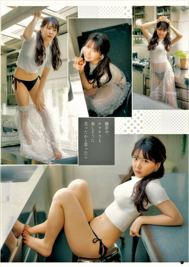 白間美瑠[NMB48]~別冊ヤングチャンピオンの最新水着グラビアがエロ過ぎて興奮度マックス!0004shikogin