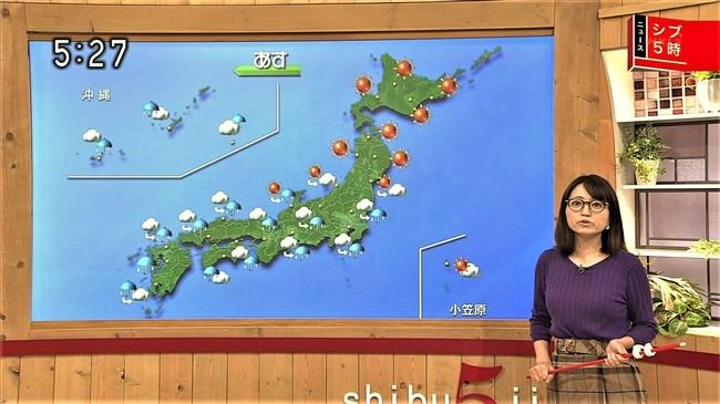 福岡良子~NHKシブ5時で久々にニット服姿でエロい胸元のラインを見せ魅了!0006shikogin