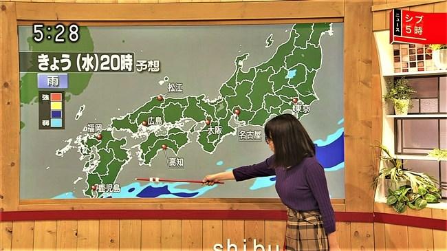 福岡良子~NHKシブ5時で久々にニット服姿でエロい胸元のラインを見せ魅了!0010shikogin