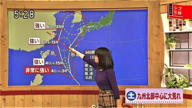 福岡良子~NHKシブ5時で久々にニット服姿でエロい胸元のラインを見せ魅了!0011shikogin