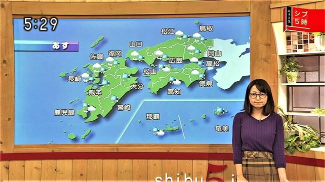 福岡良子~NHKシブ5時で久々にニット服姿でエロい胸元のラインを見せ魅了!0013shikogin