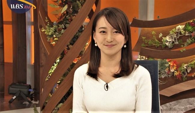片渕茜~ワールドビジネスサテライトでの白ニット服の超エロい胸の膨らみ!0002shikogin