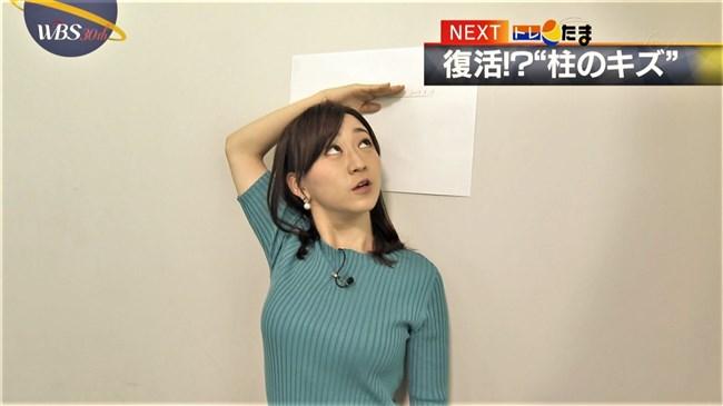 片渕茜~ワールドビジネスサテライトでの白ニット服の超エロい胸の膨らみ!0003shikogin