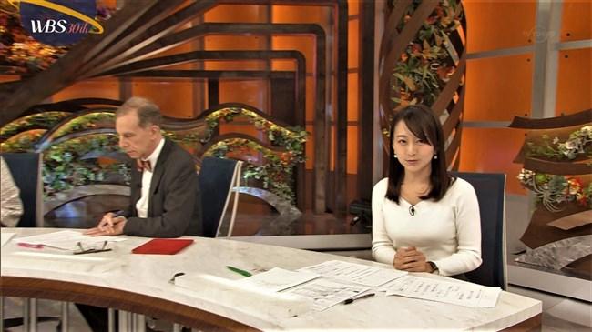 片渕茜~ワールドビジネスサテライトでの白ニット服の超エロい胸の膨らみ!0006shikogin