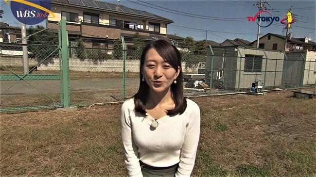 片渕茜~ワールドビジネスサテライトでの白ニット服の超エロい胸の膨らみ!0007shikogin