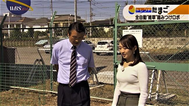片渕茜~ワールドビジネスサテライトでの白ニット服の超エロい胸の膨らみ!0009shikogin