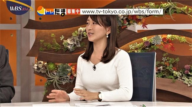 片渕茜~ワールドビジネスサテライトでの白ニット服の超エロい胸の膨らみ!0012shikogin
