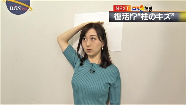 片渕茜~ワールドビジネスサテライトでの白ニット服の超エロい胸の膨らみ!0013shikogin