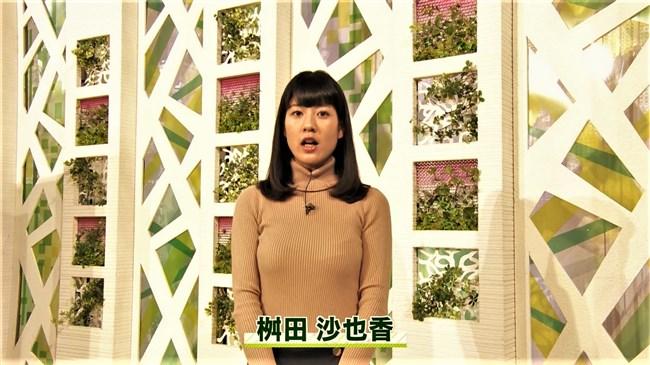 桝田沙也香~ピタピタパンツでの取材を斜め下アングルで撮られパン線までも!0002shikogin