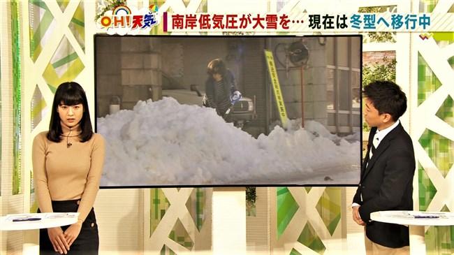 桝田沙也香~ピタピタパンツでの取材を斜め下アングルで撮られパン線までも!0004shikogin