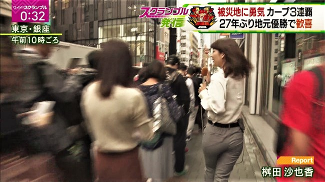桝田沙也香~ピタピタパンツでの取材を斜め下アングルで撮られパン線までも!0007shikogin