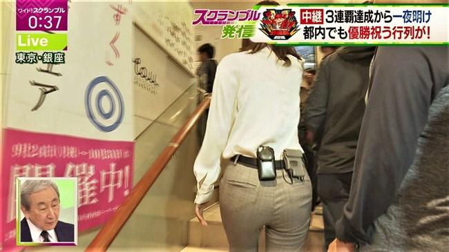 桝田沙也香~ピタピタパンツでの取材を斜め下アングルで撮られパン線までも!0008shikogin