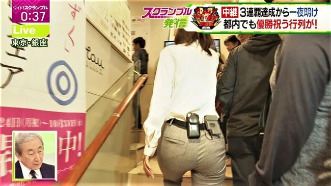 桝田沙也香~ピタピタパンツでの取材を斜め下アングルで撮られパン線までも!0009shikogin
