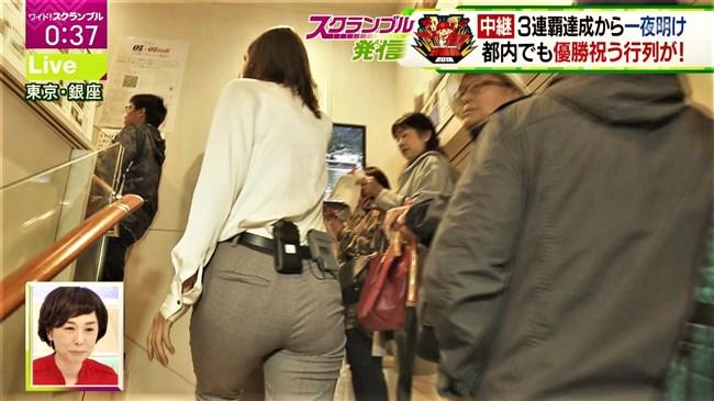 桝田沙也香~ピタピタパンツでの取材を斜め下アングルで撮られパン線までも!0010shikogin