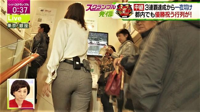 桝田沙也香~ピタピタパンツでの取材を斜め下アングルで撮られパン線までも!0011shikogin