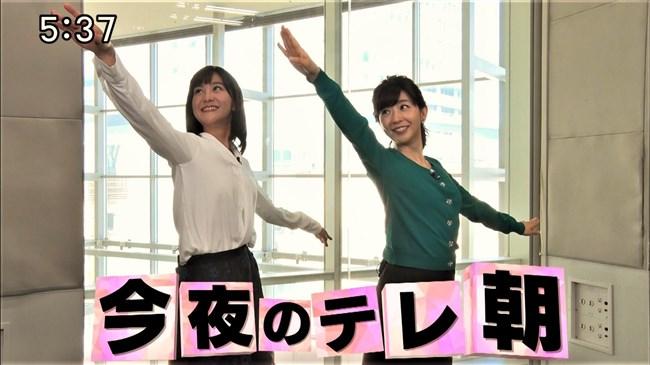 林美桜~ブラウスが透けてキャミ丸見えやニット服の胸の膨らみなどエロさ満開!0010shikogin