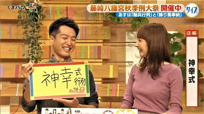 渕上彩夏~熊本朝日放送のくまパワ+で張り切り過ぎて胸チラとパン線を見せまくり!0009shikogin