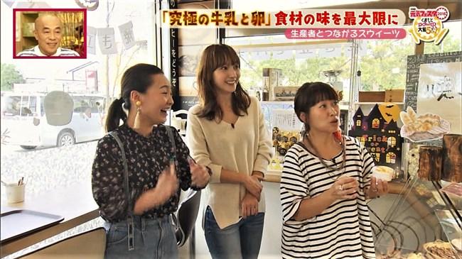 渕上彩夏~熊本朝日放送のくまパワ+で張り切り過ぎて胸チラとパン線を見せまくり!0014shikogin