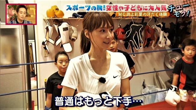 渕上彩夏~熊本朝日放送のくまパワ+で張り切り過ぎて胸チラとパン線を見せまくり!0016shikogin