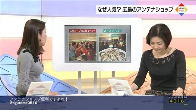 鎌倉千秋~ココ最近のクローズアップ現代での胸の膨らみと美脚を厳選特集!0004shikogin