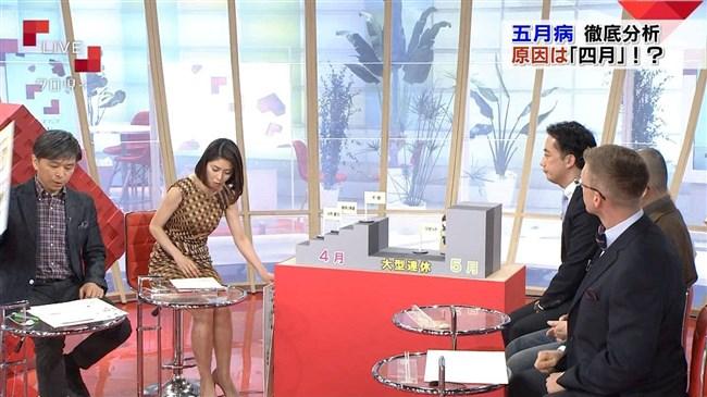 鎌倉千秋~ココ最近のクローズアップ現代での胸の膨らみと美脚を厳選特集!0006shikogin