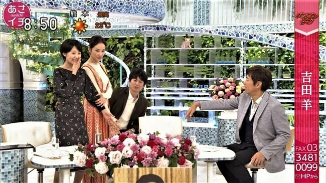 吉田羊~NHKでも大人の色香は止まらない!ピッタリの白ニット服で巨乳を強調!0006shikogin