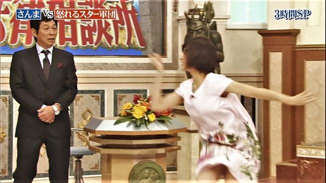 市來玲奈~行列のできる法律相談所に女子アナとして初登場、いきなりパンチラ!0011shikogin