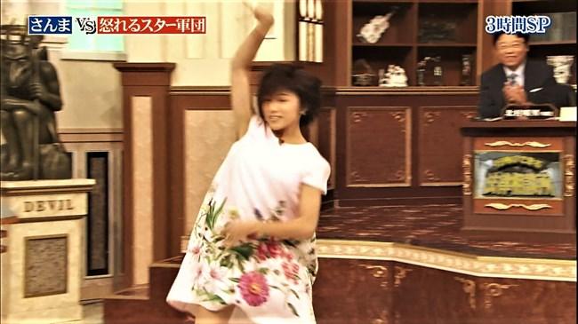 市來玲奈~行列のできる法律相談所に女子アナとして初登場、いきなりパンチラ!0012shikogin