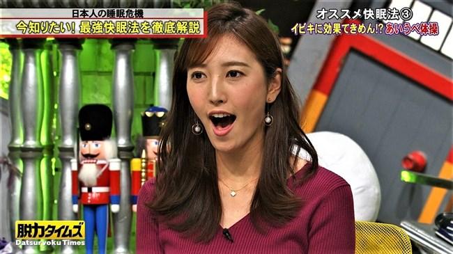 小澤陽子~脱力タイムズにて「あいうべ体操」という卑猥な舌ワザをドアップで披露!0002shikogin