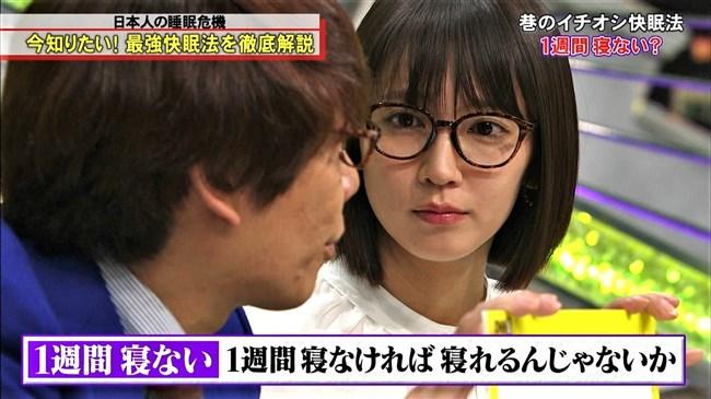 小澤陽子~脱力タイムズにて「あいうべ体操」という卑猥な舌ワザをドアップで披露!0003shikogin