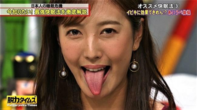 小澤陽子~脱力タイムズにて「あいうべ体操」という卑猥な舌ワザをドアップで披露!0006shikogin