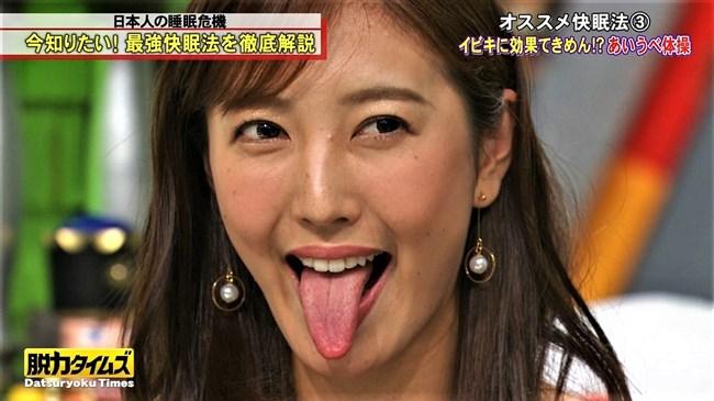 小澤陽子~脱力タイムズにて「あいうべ体操」という卑猥な舌ワザをドアップで披露!0007shikogin