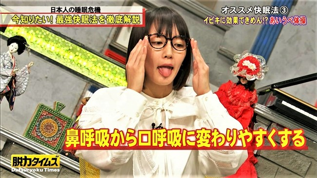 小澤陽子~脱力タイムズにて「あいうべ体操」という卑猥な舌ワザをドアップで披露!0011shikogin